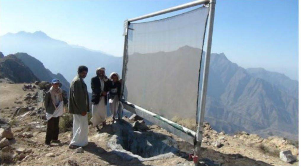 yemen_water_fog_collection.jpg__1500x670_q85_crop_subsampling-2