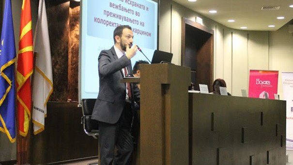 Др. Митов - СЕОПФАТЕН ПРИСТАП во ЛЕКУВАЊЕТО на МАЛИГНИТЕ БОЛЕСТИ